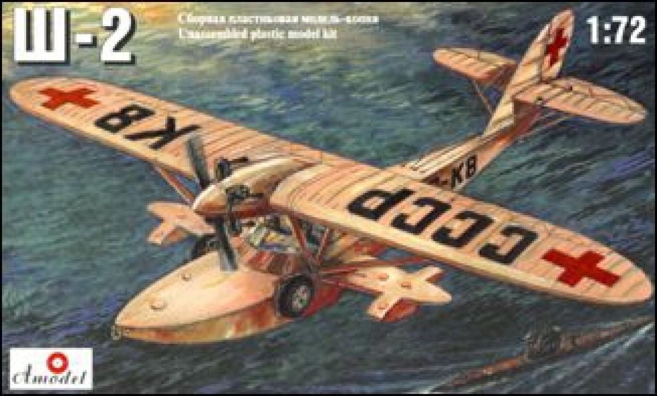 Подробнее.  Советский самолет-амфибия Ш-2.  FiSk 199 Экспериментальный истребитель-бомбардировщик Люфтваффе.