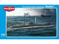 "The Russian Empire submarine ""Delfin"""